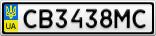 Номерной знак - CB3438MC
