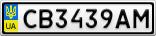 Номерной знак - CB3439AM