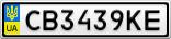 Номерной знак - CB3439KE
