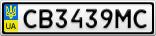 Номерной знак - CB3439MC