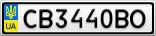 Номерной знак - CB3440BO