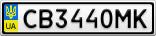 Номерной знак - CB3440MK