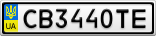 Номерной знак - CB3440TE