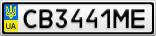 Номерной знак - CB3441ME