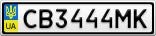 Номерной знак - CB3444MK
