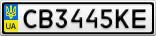 Номерной знак - CB3445KE
