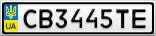 Номерной знак - CB3445TE