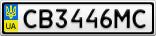 Номерной знак - CB3446MC