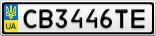 Номерной знак - CB3446TE