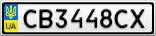 Номерной знак - CB3448CX