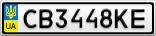 Номерной знак - CB3448KE