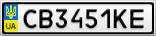 Номерной знак - CB3451KE