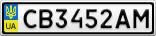 Номерной знак - CB3452AM