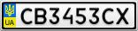 Номерной знак - CB3453CX