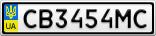 Номерной знак - CB3454MC