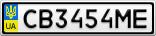 Номерной знак - CB3454ME