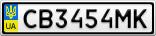 Номерной знак - CB3454MK