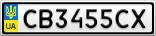 Номерной знак - CB3455CX