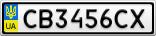 Номерной знак - CB3456CX