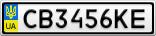 Номерной знак - CB3456KE