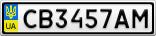 Номерной знак - CB3457AM