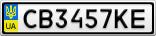 Номерной знак - CB3457KE