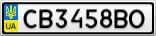 Номерной знак - CB3458BO