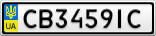 Номерной знак - CB3459IC