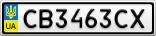 Номерной знак - CB3463CX