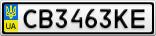 Номерной знак - CB3463KE