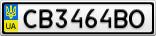 Номерной знак - CB3464BO