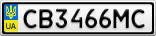 Номерной знак - CB3466MC