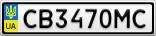 Номерной знак - CB3470MC