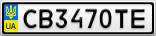 Номерной знак - CB3470TE