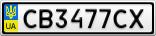 Номерной знак - CB3477CX