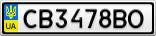 Номерной знак - CB3478BO