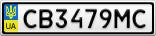 Номерной знак - CB3479MC