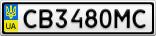 Номерной знак - CB3480MC