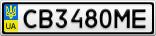 Номерной знак - CB3480ME