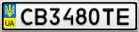 Номерной знак - CB3480TE