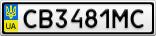 Номерной знак - CB3481MC