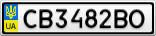 Номерной знак - CB3482BO