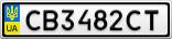 Номерной знак - CB3482CT
