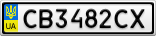 Номерной знак - CB3482CX
