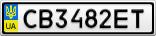Номерной знак - CB3482ET