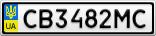 Номерной знак - CB3482MC