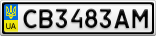 Номерной знак - CB3483AM