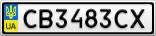 Номерной знак - CB3483CX