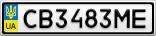 Номерной знак - CB3483ME