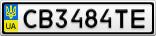 Номерной знак - CB3484TE